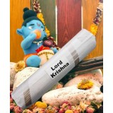 Благовония весовые Lord Krishna (Господь Кришна) 250 грамм упаковка MP