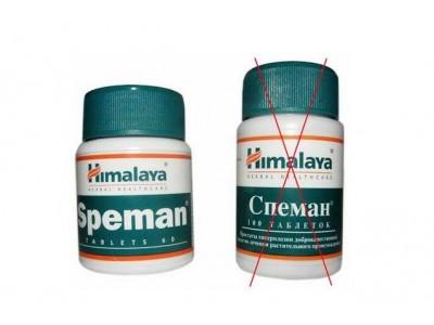 Как отличить оригинальные аюрведические препараты?