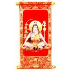 Свиток настенный Шива
