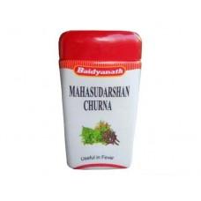 Махасударшан Чурна 60 г - от лихорадки, простуды Mahasudarshan Churna Baidyanath