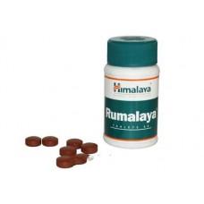 Rumalaya (Румалая) - натуральное средство от артрита, сохраняет подвижность суставов 60 таб Himalaya
