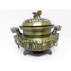 Чаша изобилия для наполнения силумин бронзовый цвет