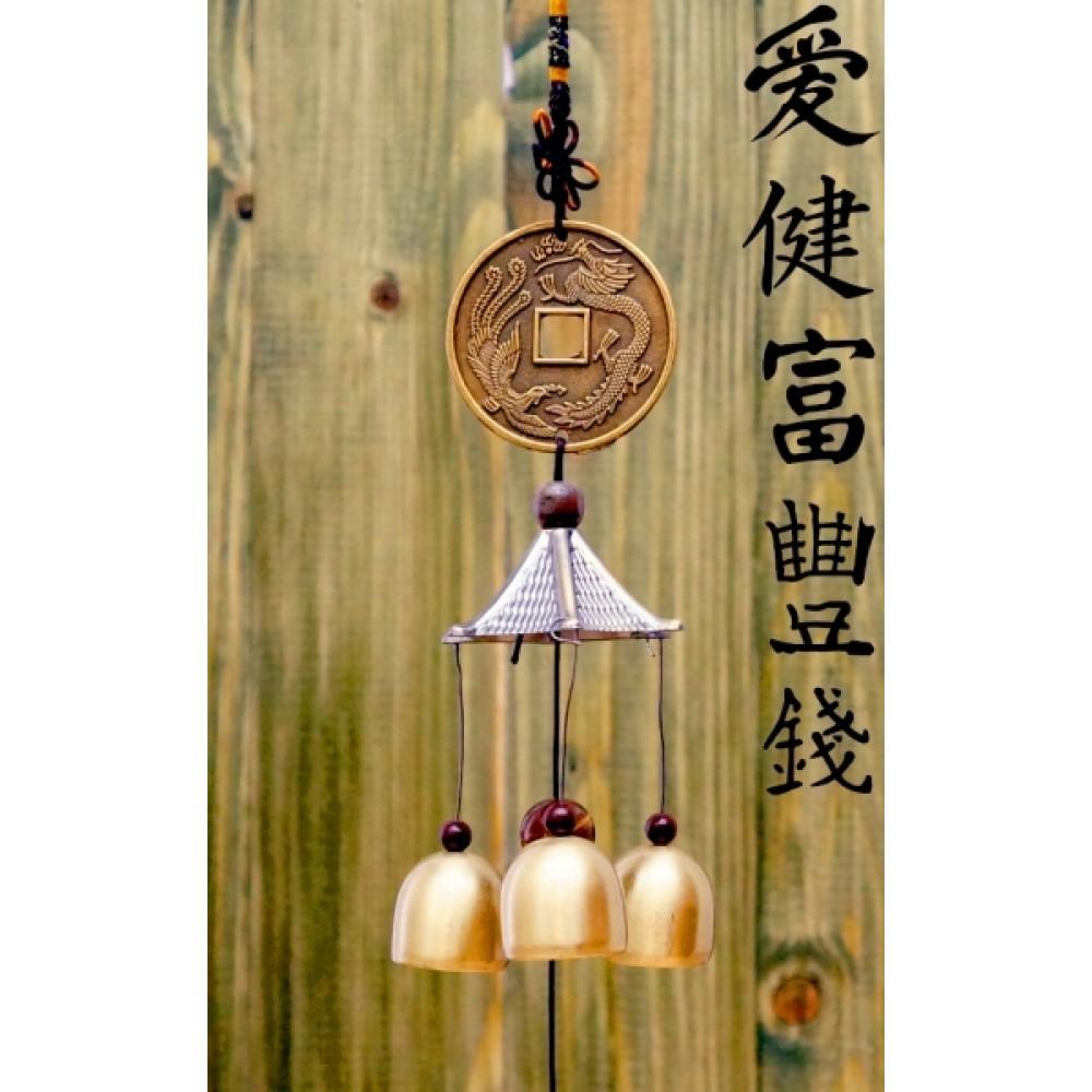 Подвеска символ Фен Шуй + 3 литых колокольчика №7