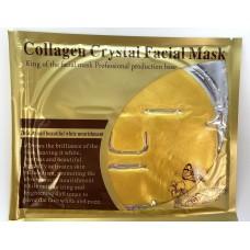 Коллагеновая увлажняющая маска ЗОЛОТАЯ для лица Collagen Crystal Facial Mask 60 грамм