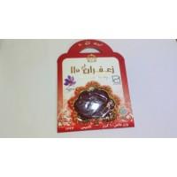 Иранский шафран 1 грамм