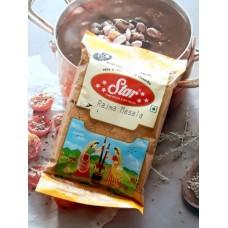 Раджма масала Rajma Masala 100 грамм