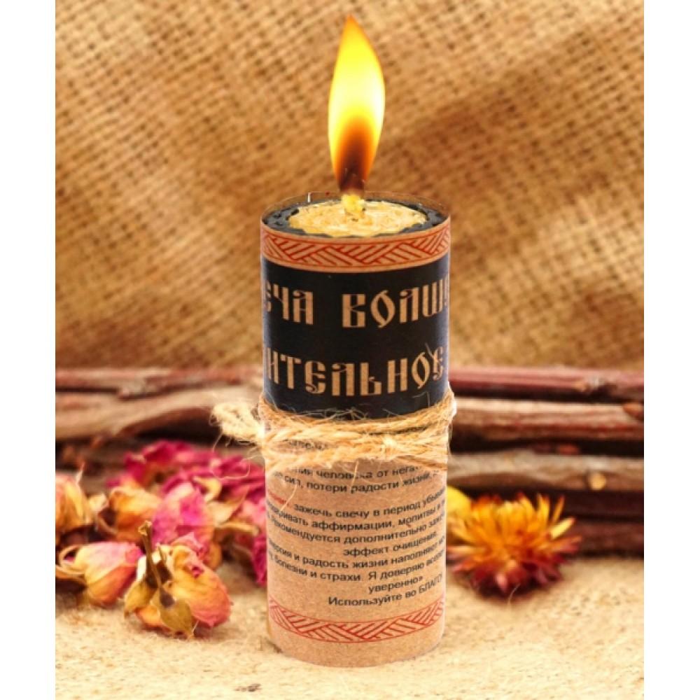 """Волшебная свеча """"Целительное Пламя"""" ручная работа"""
