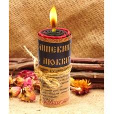 """Волшебная свеча """"Спираль Любви"""" ручная работа"""