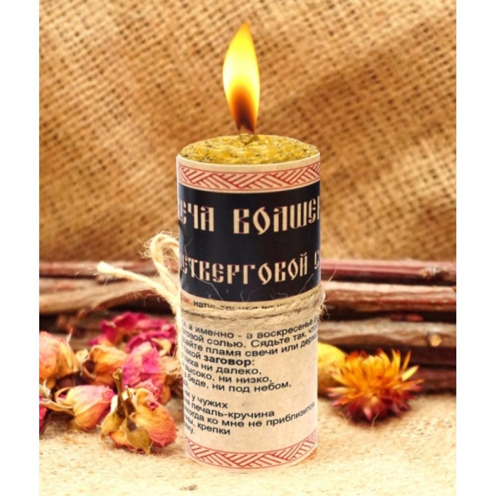 Волшебная свеча с Четверговой Солью ручная работа
