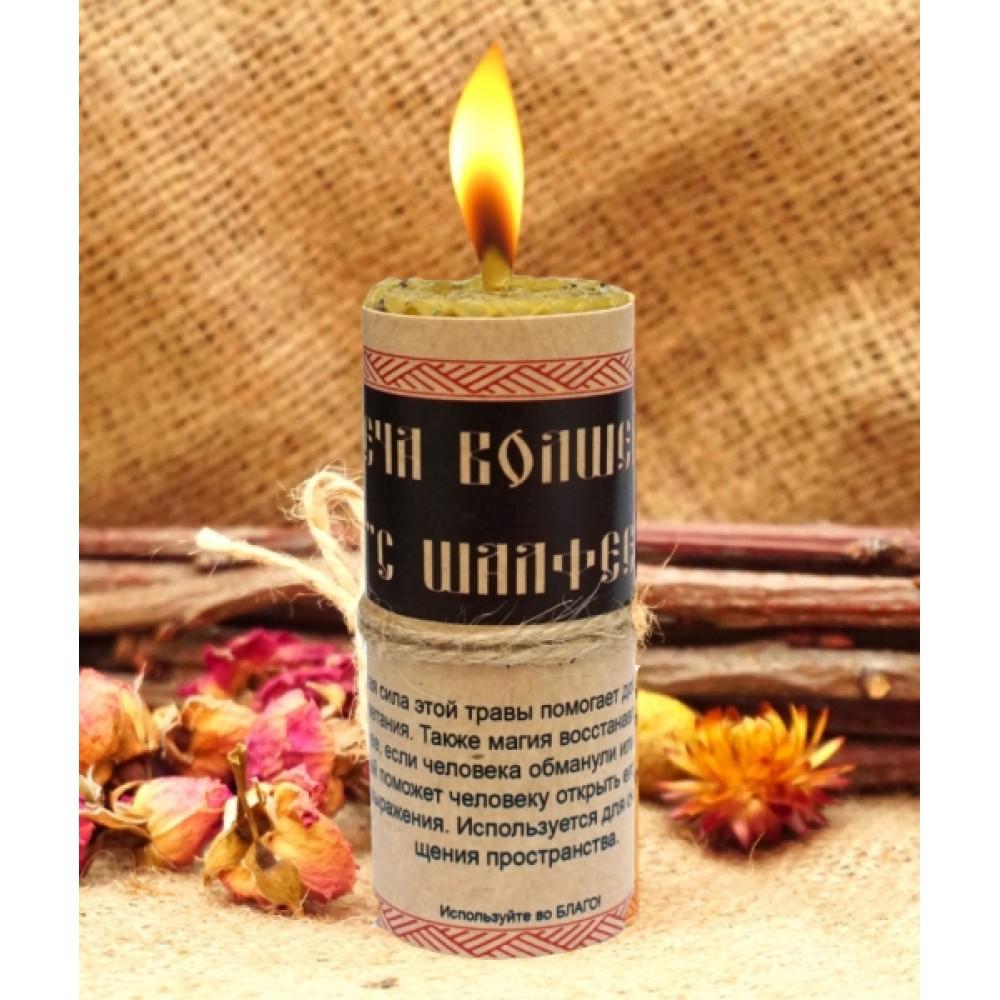Волшебная свеча с Шалфеем ручная работа