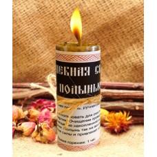 Волшебная свеча с полынью ручная работа
