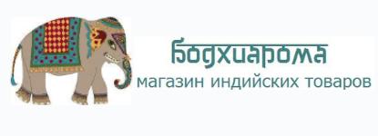 Бодхиарома बोधि खुशबू - Магазин индийских товаров